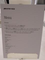AMGイベント25.JPG