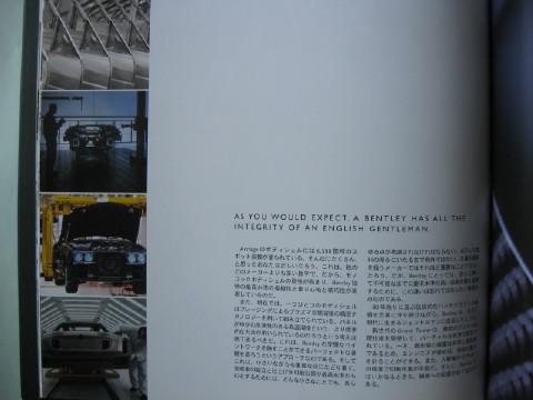 BENT AR07 04J.JPG