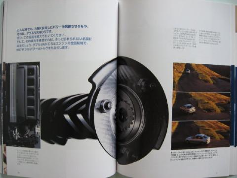 BM E46a-11.JPG
