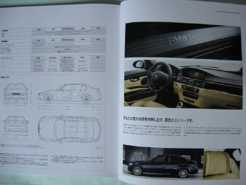 BM E90a-18.JPG