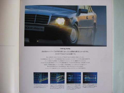 MB W124a-2.JPG
