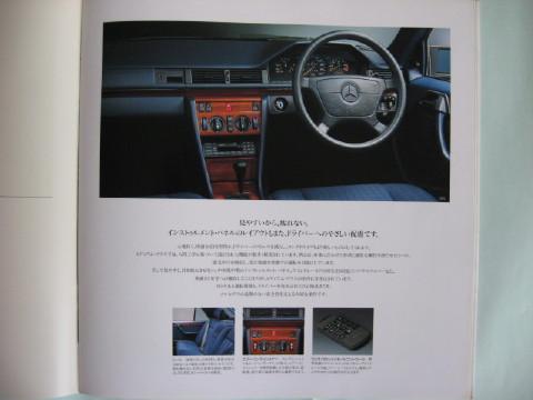 MB W124a-5.JPG