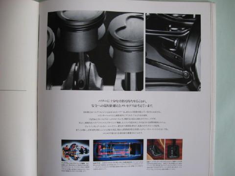 MB W124a-8.JPG