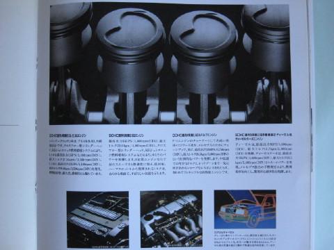 MB W201a-10.JPG