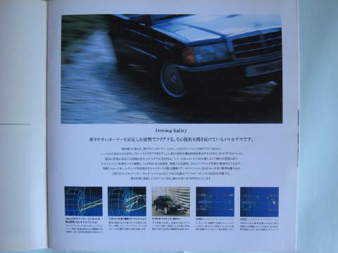 MB W201a-11.JPG