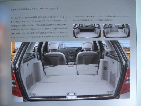 MB Z-S204-15.JPG