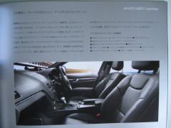 MB Z-S204-9.JPG