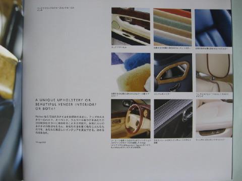 BENT AR ML5.JPG