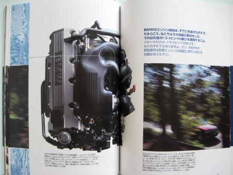 BM E46a-12.JPG