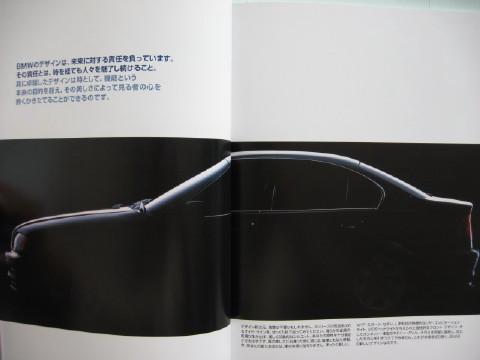 BM E46a-2.JPG