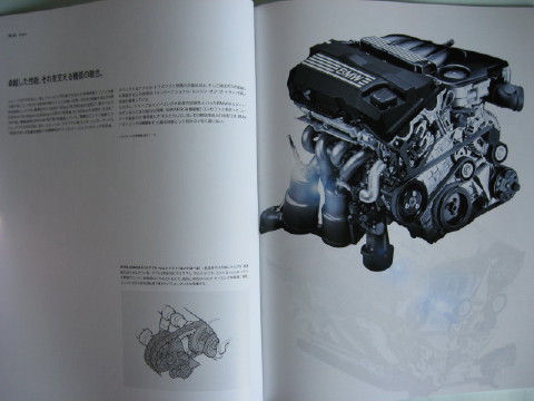 BM E90a-11.JPG