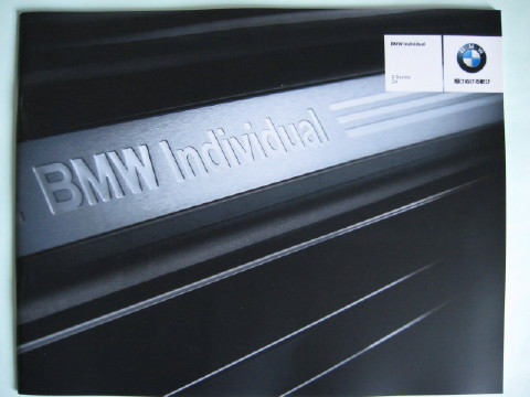 BM E90a-19.JPG