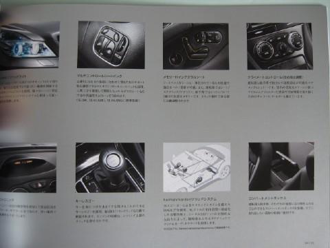 MB R230B1-10.JPG
