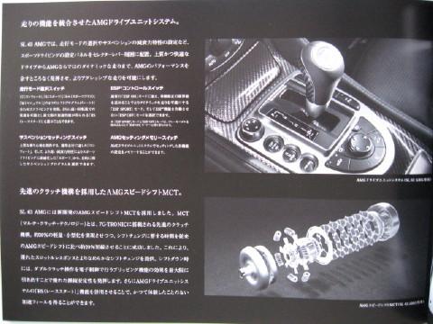 MB R230B1-15.JPG