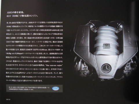 MB R230B1-24.JPG