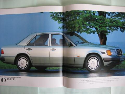 MB W124a-10.JPG